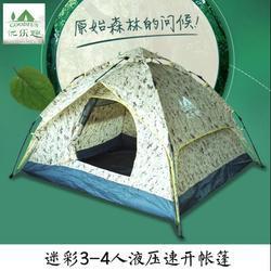 齐鲁帐篷 特价、旅游帐篷3-4人、上海旅游帐篷图片