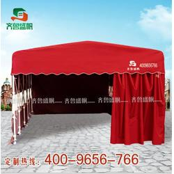推拉帐篷厂家、江苏推拉帐篷、齐鲁帐篷 遮阳图片