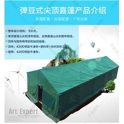 喜篷、湘潭喜篷、齐鲁帐篷 插接(查看)图片