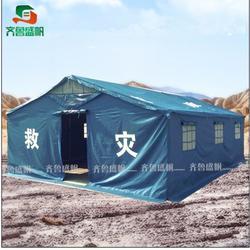 救灾帐篷-救灾帐篷标准-齐鲁帐篷(优质商家)图片