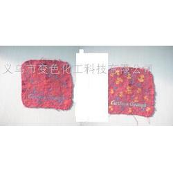 13色温变粉、温变粉、义乌变色化工图片