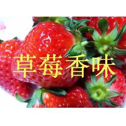义乌变色化工 喷涂香味粉-香味粉图片