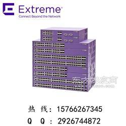 Extreme Summit X670万兆交换机系列 美国极进