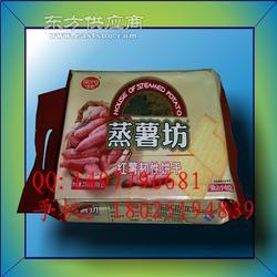 复合糖果包装袋 零食包装袋 镀铝袋子图片