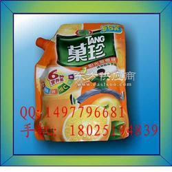 果汁饮料吸嘴袋 自立彩印复合吸嘴袋图片