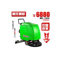 洗地机、上海梁玉玺、德威莱克电瓶式自动洗地机dw530图片