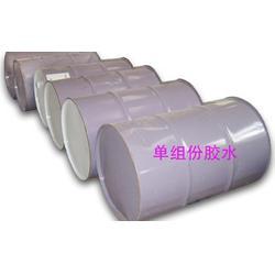 专业塑胶跑道厂家,njykpvc@126.com图片