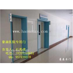 豪森医院专用门产品材料参数说明图片