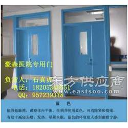 医院门批售,医院专用门加工定制图片