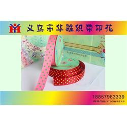 云南织带印花、织带印花厂家、华雅织带图片