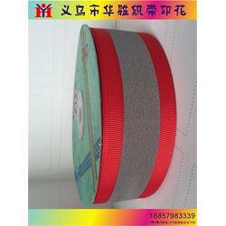 青海烫金丝带|华雅织带|求购烫金丝带图片