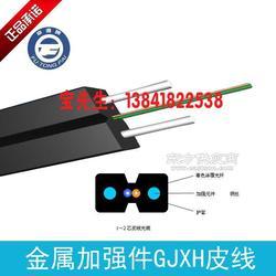 熱銷GJXH4芯室內電信級入戶金屬加強4芯皮線阻燃光纜0.46元圖片