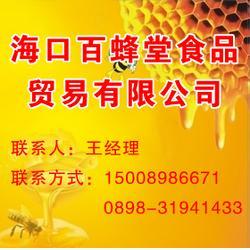 海口百蜂堂(图)|乐东蜂蜜市场如何|蜂蜜市场如何图片