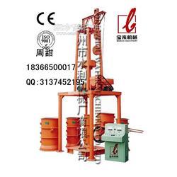 混凝土制管机模具水泥涵管机水泥管模具图片