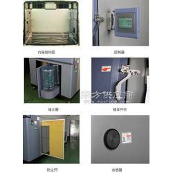 沙田麻涌科明科技解释高低温试验箱结冰现象图片