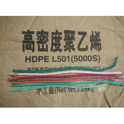 威海高密度聚乙烯绳-航益制绳(在线咨询)高密度聚乙烯绳图片