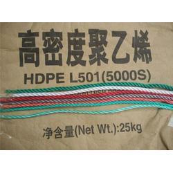 高密度聚乙烯绳批发|航益制绳(在线咨询)|高密度聚乙烯绳图片