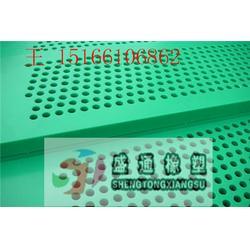 超高分子量聚乙烯真空箱面板-盛通橡塑(已认证)唐山真空箱面板图片