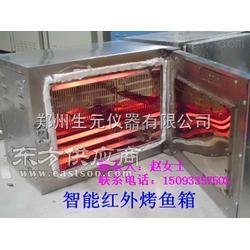 供应电烤鱼箱厂家促销价烤鱼市场行情怎样图片