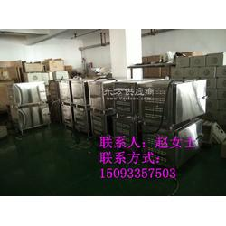 供应BF-0型号的烤鱼箱双11烤鱼专用烤箱厂家图片