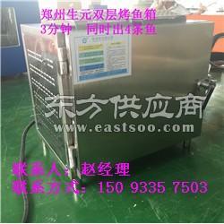 供应双层烤鱼箱代理商烤鱼专用炉子厂家图片