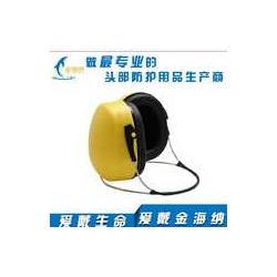 金海纳优质防噪音耳罩最新报价图片