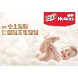 南京道如(图),南京好奇纸尿裤,好奇纸尿裤图片