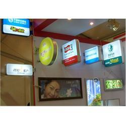 吸塑灯箱制作安装-商河吸塑灯箱-长泰广告(查看)图片