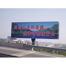济南长泰广告首选、广告牌、商河广告牌图片