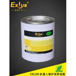 供应 EXLUB 4B NO.2柯马机器人保养油脂,减速机专用润滑油脂,柯马机器人润滑脂图片