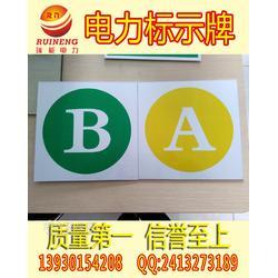 标示牌种类 标示牌制作 专业标示牌生产图片