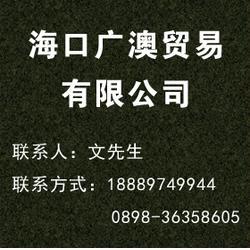 海口广澳贸易(图),三亚消毒柜清洁,消毒柜清洁图片