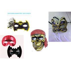 天赐玩具 精美面具定制-精美面具图片