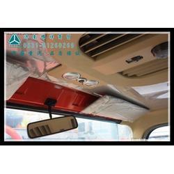 豪沃h7驾驶室,抚顺豪沃h7驾驶室,济南耀祥(查看)图片