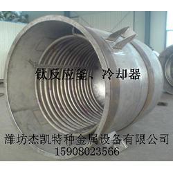 钛TA1冷却器厂家,珠海冷却器,杰凯锆冷却器(查看)