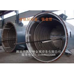 杰凯钽反应釜(图)、衬钛反应釜厂家、青岛反应釜图片