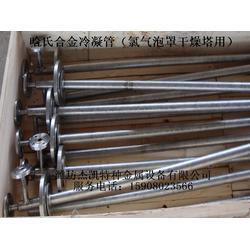 钛TA10冷凝管厂,宁夏冷凝管,杰凯锆冷凝管图片