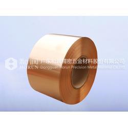 0.04磷铜带_和润金属材料(在线咨询)_梅州市磷铜带图片