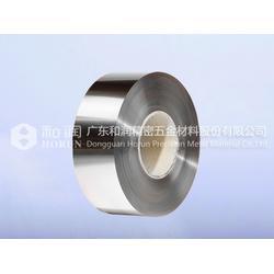 东莞洋白铜厂家(图),c7350洋白铜,洋白铜图片