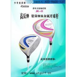 kaidida|儿童高尔夫球杆厂家|上海儿童高尔夫球杆图片