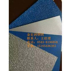 鋁鎂錳彩涂板生產廠家-浙江鋁鎂錳彩涂板-金宏潤鋼鐵品質保證