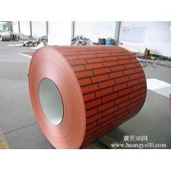 印花板厂家、金宏润钢铁(在线咨询)、东营印花板图片