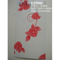 金宏润钢铁大量 彩铝印花板-晋城 印花板图片