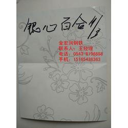 不锈钢印花板-庆阳不锈钢印花板-金宏润钢铁发货及时图片