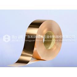 c5441磷铜带_订做磷铜带_磷铜带生产厂家图片