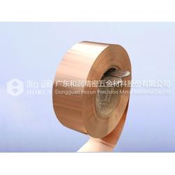 国产铍铜带|加工厂家铍铜带|广东和润(查看)图片