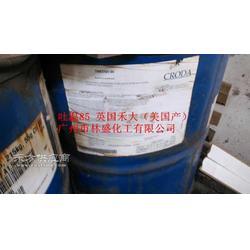 吐温-85乳化剂CRODA英国禾大图片