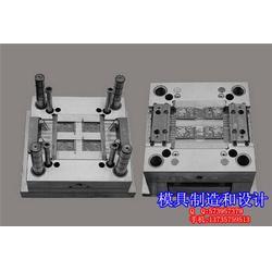 宝山模具注塑加工|塑料精密机械模具厂家|天津塑料精密机械模具图片