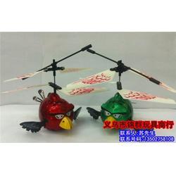 感应玩具飞碟|东阳感应玩具|锦群玩具图片
