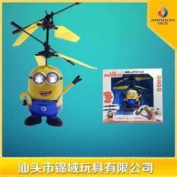 感应玩具厂家直销,上海感应玩具,锦群玩具图片